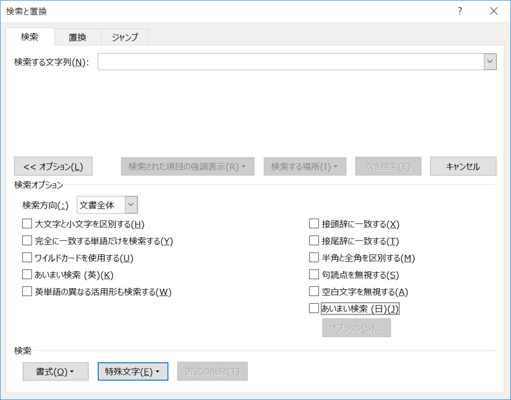f:id:shisho28:20180219203825p:plain