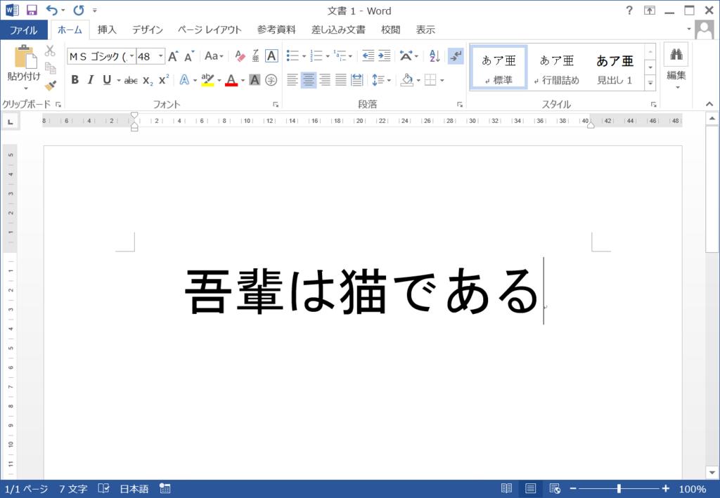f:id:shisho28:20180303163516p:plain