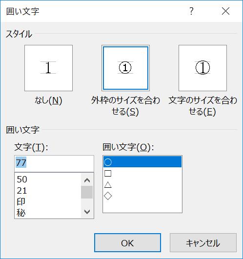 f:id:shisho28:20180303172335p:plain