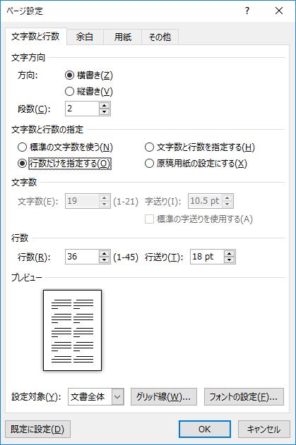 f:id:shisho28:20180304184135p:plain
