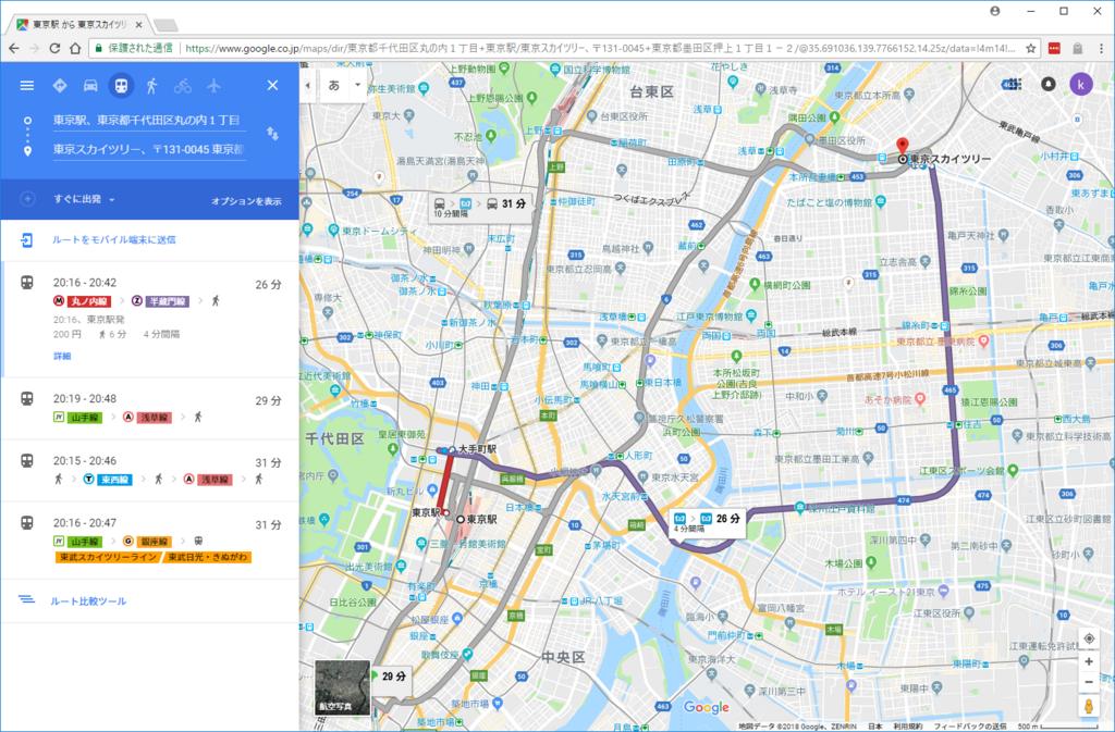 wordやexcel powerpointにgoogleマップ等の地図を簡単に貼り付ける方法