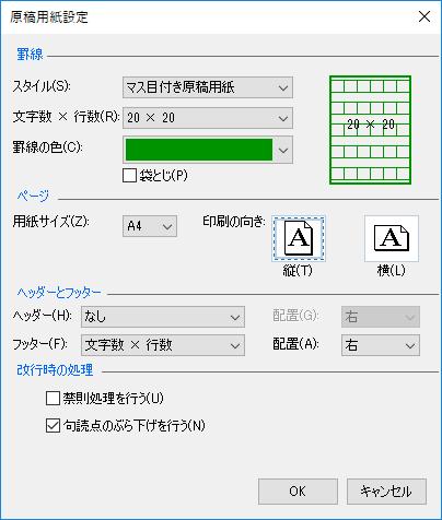f:id:shisho28:20180307191802p:plain