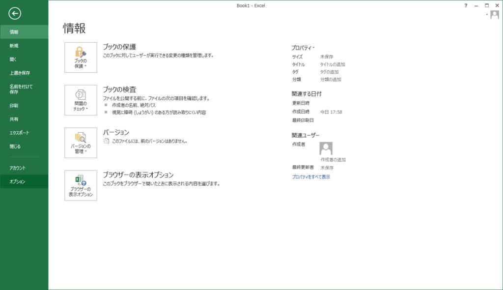 f:id:shisho28:20180316180840p:plain