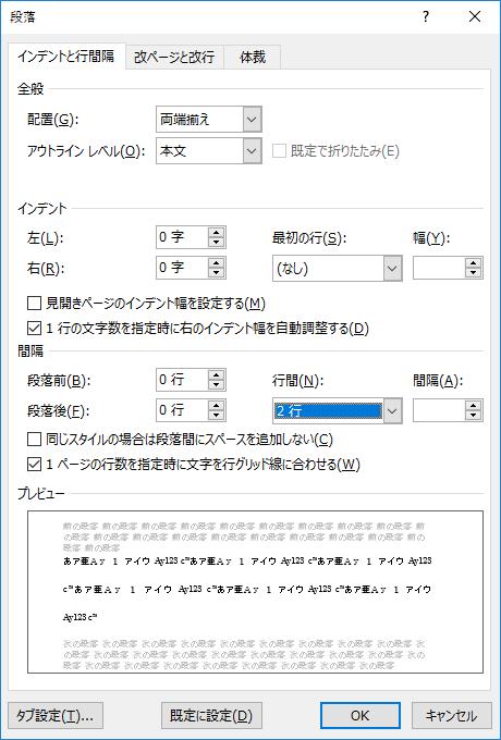 f:id:shisho28:20180322194420p:plain