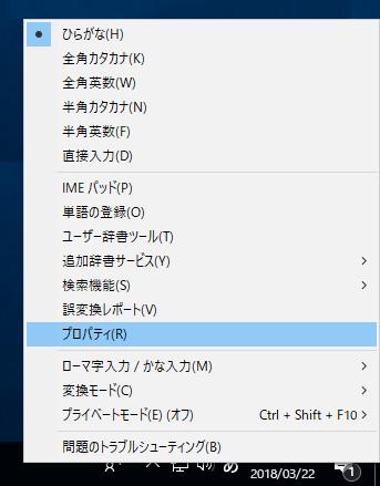 f:id:shisho28:20180322200305p:plain