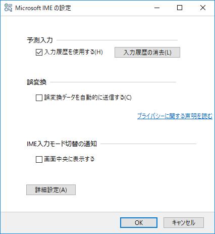 f:id:shisho28:20180322200324p:plain