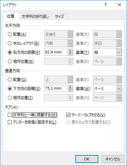 f:id:shisho28:20180328172215p:plain