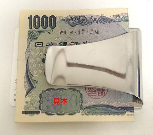 f:id:shisho28:20180401171000j:plain