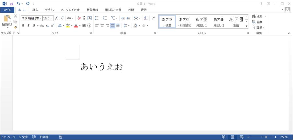 f:id:shisho28:20180407102559p:plain