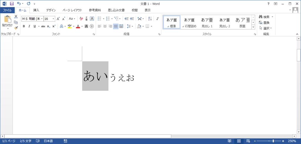 f:id:shisho28:20180407102651p:plain