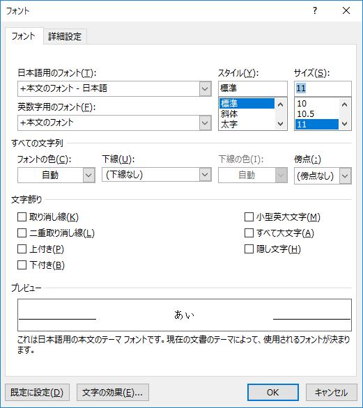 f:id:shisho28:20180407102707p:plain