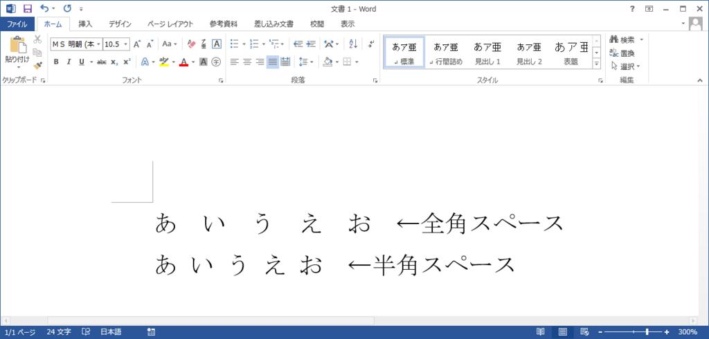 f:id:shisho28:20180407161010p:plain