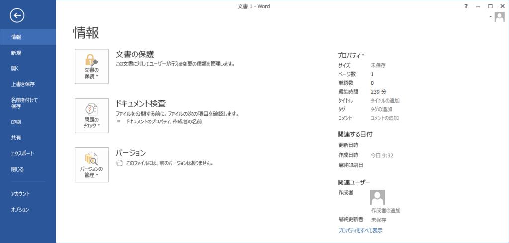 f:id:shisho28:20180407163028p:plain
