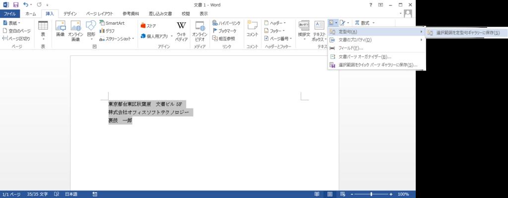 f:id:shisho28:20180407170800p:plain