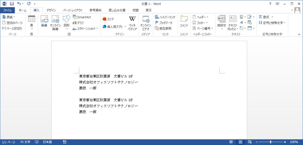 f:id:shisho28:20180407170848p:plain
