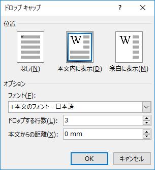 f:id:shisho28:20180408112557p:plain