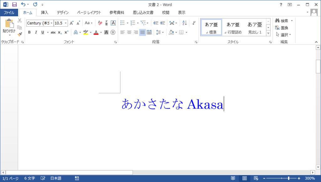 f:id:shisho28:20180408142149p:plain