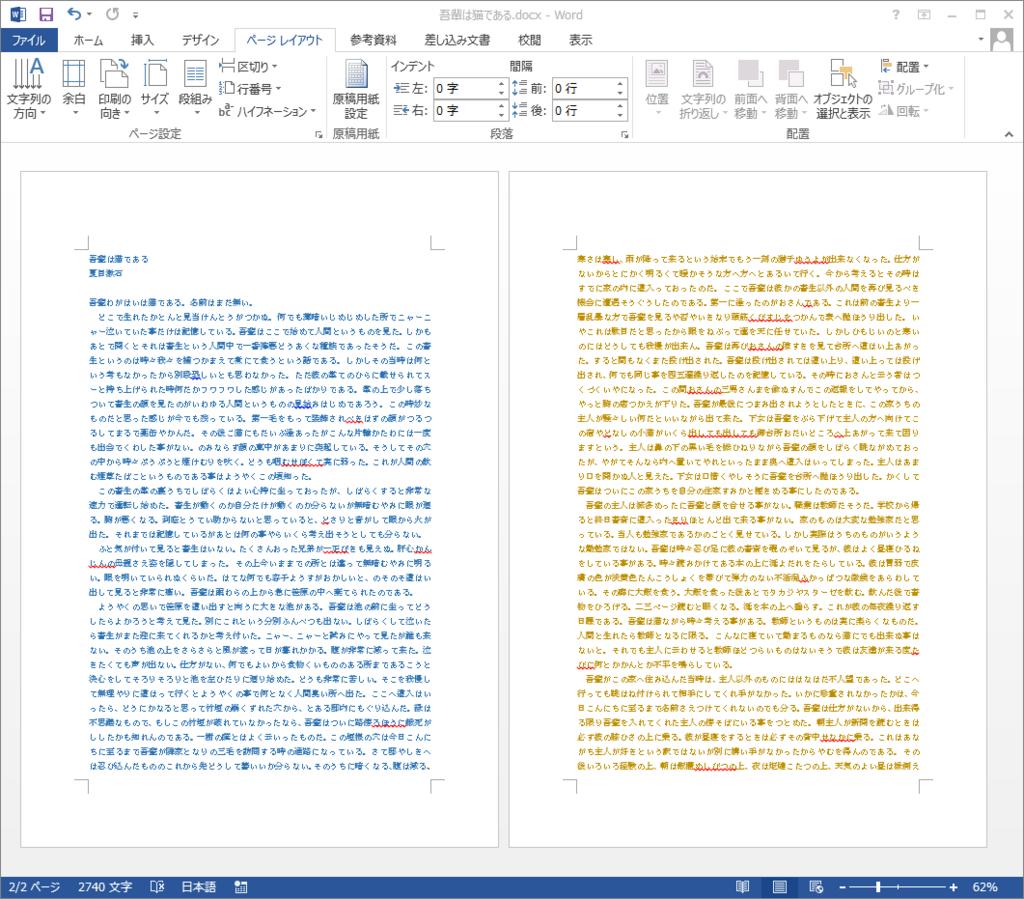 a4 印刷 二枚分 3 pdf