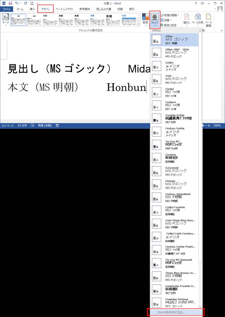 f:id:shisho28:20180408194507p:plain