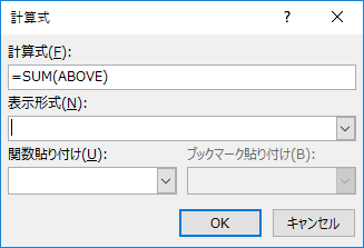 f:id:shisho28:20180409175734p:plain