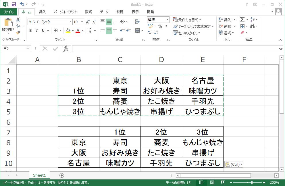 f:id:shisho28:20180409203047p:plain