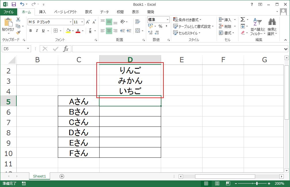 f:id:shisho28:20180410191429p:plain
