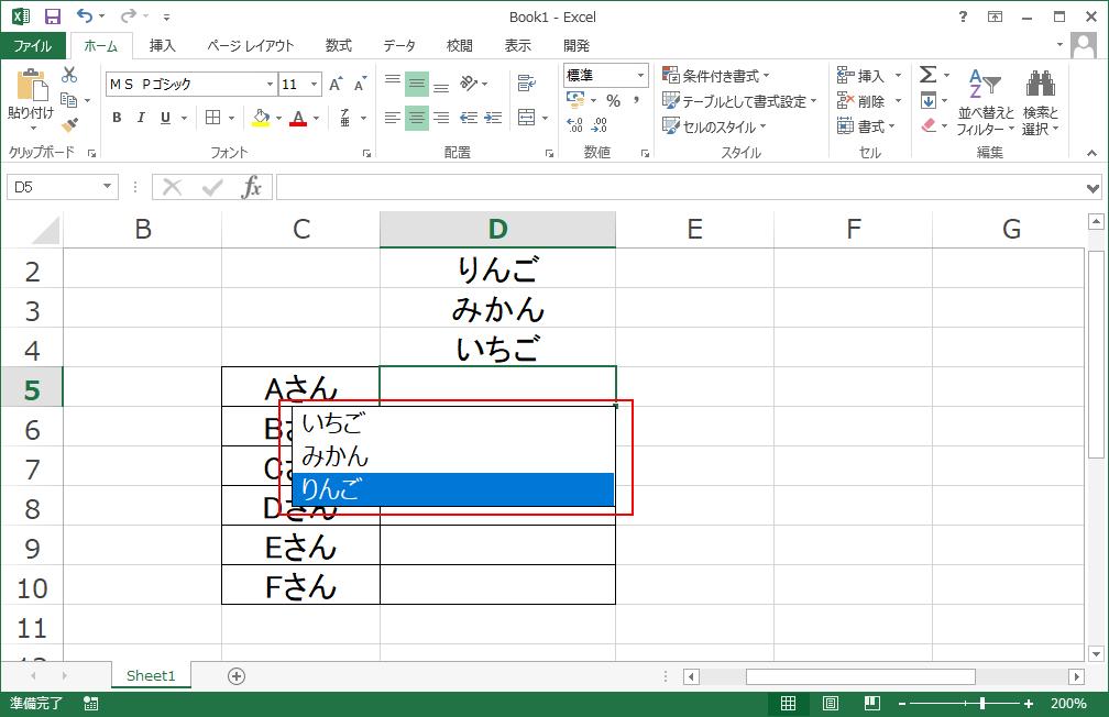 f:id:shisho28:20180410191459p:plain