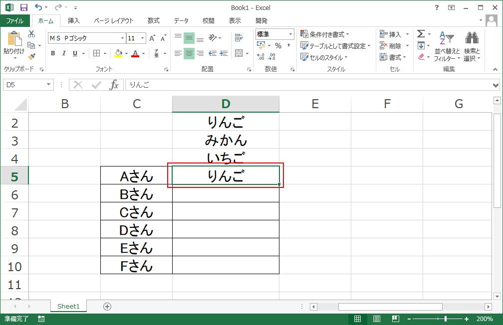 f:id:shisho28:20180410191509p:plain