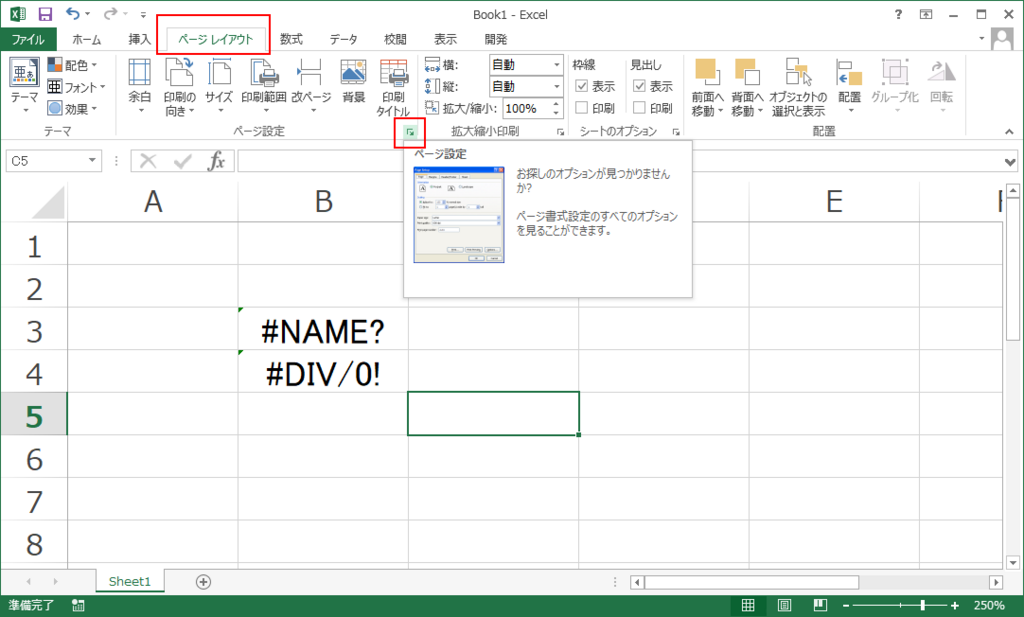 f:id:shisho28:20180508192033p:plain