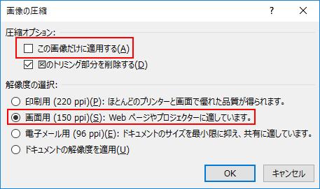 f:id:shisho28:20180508194340p:plain