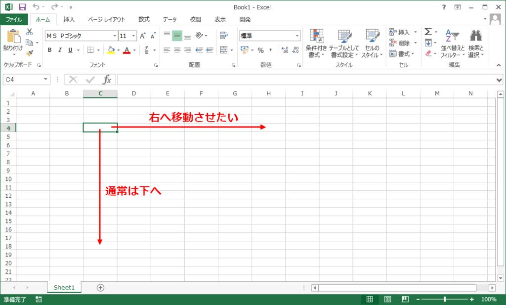 f:id:shisho28:20180508201232p:plain