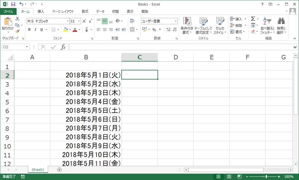 f:id:shisho28:20180508203827p:plain