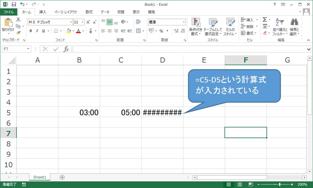 f:id:shisho28:20180509190433p:plain