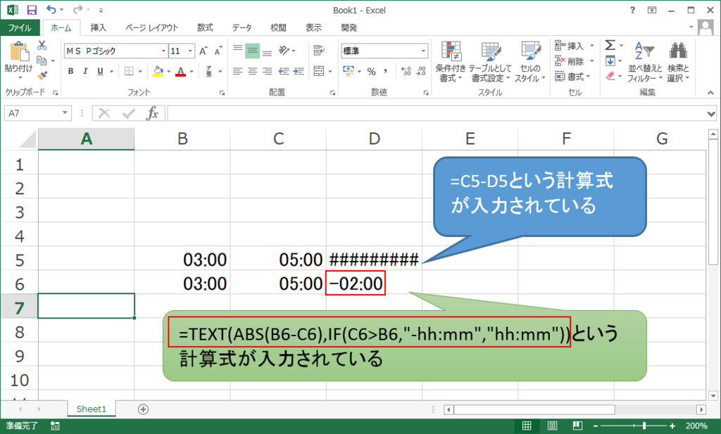 f:id:shisho28:20180509190536p:plain