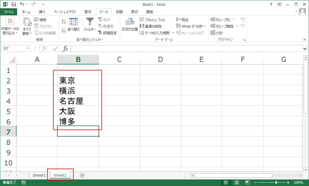 f:id:shisho28:20180509200730p:plain