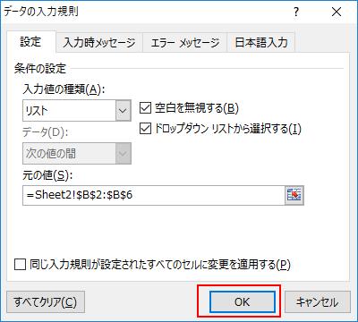 f:id:shisho28:20180509200830p:plain