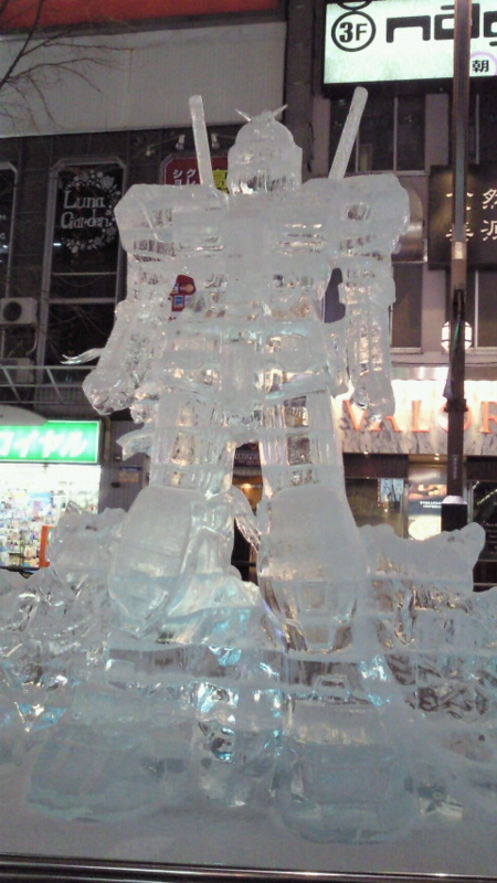 f:id:shishou-keichan:20100211190600j:image