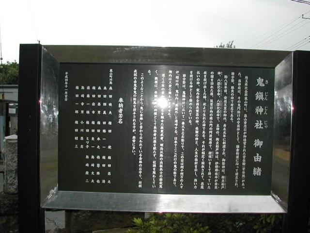 f:id:shisiki:20140203202055j:image