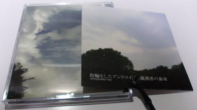 f:id:shisiki:20150128010455j:image