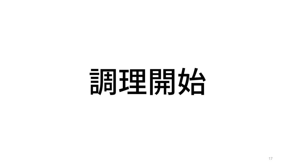 f:id:shisoAqron:20160924144705j:plain