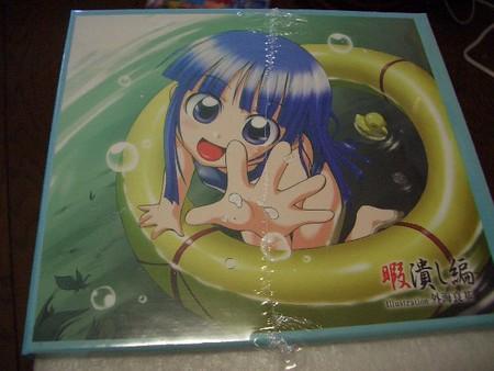 f:id:shisui135:20061110133426j:image