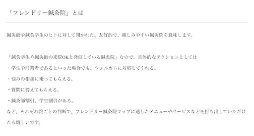 f:id:shisui_harioq:20210412193152j:image