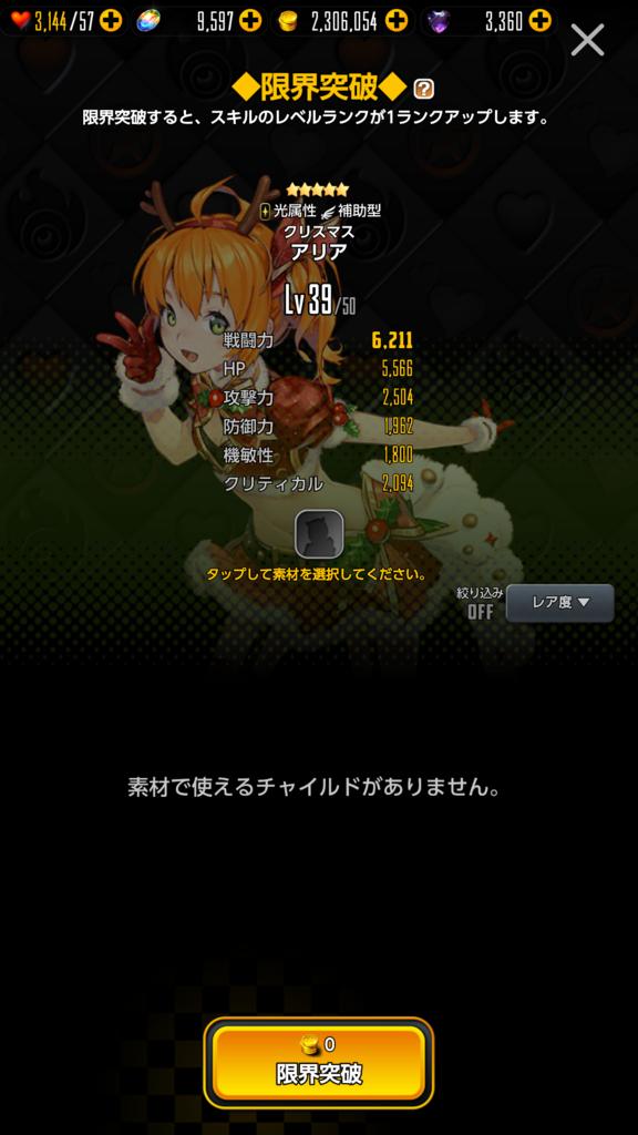 f:id:shisuii:20180103001801p:plain