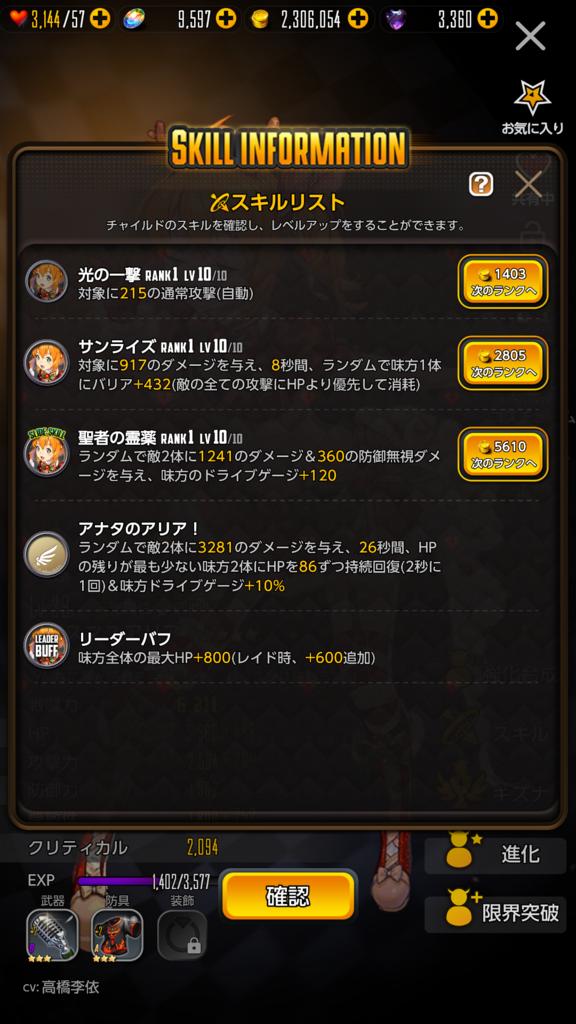 f:id:shisuii:20180103002820p:plain