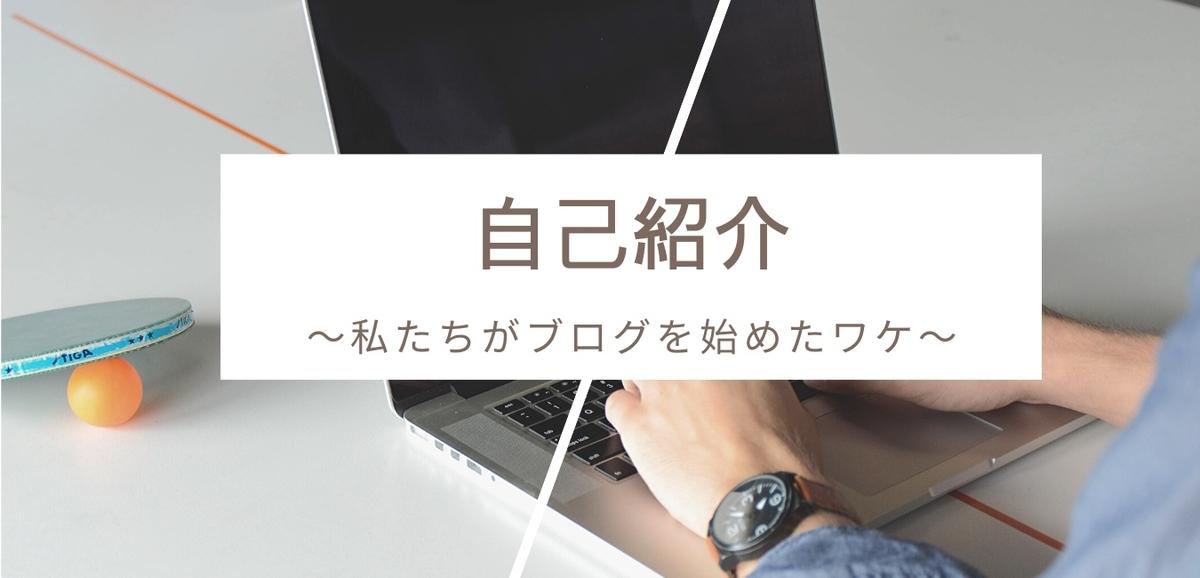 f:id:shitae:20191203203512j:plain
