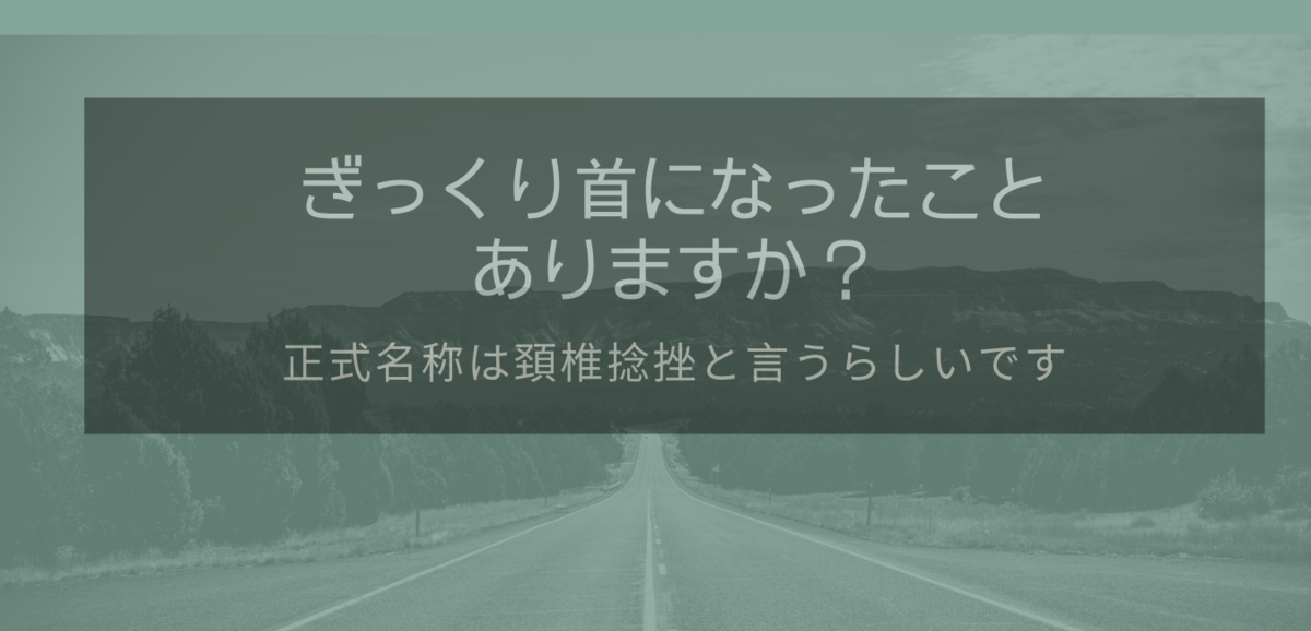 f:id:shitae:20191204224548p:plain