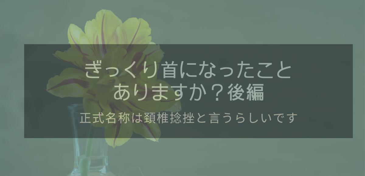 f:id:shitae:20191207132804p:plain