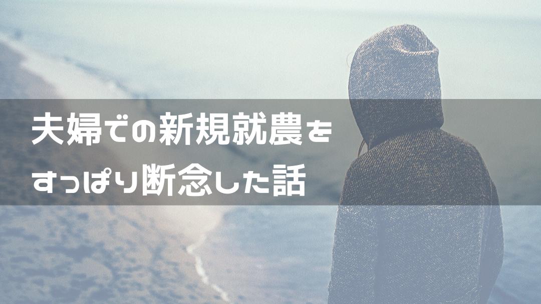 f:id:shitae:20200217132113p:plain