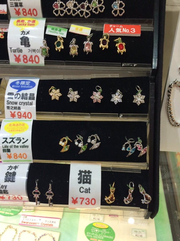 f:id:shitahuru:20161121015656j:plain