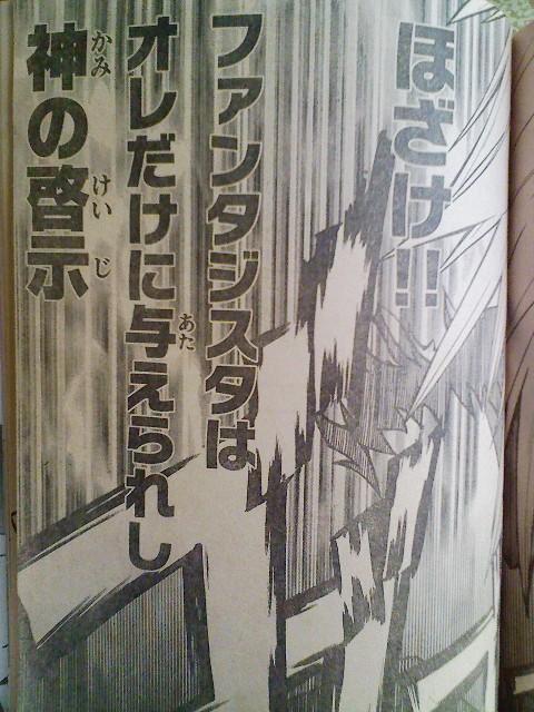 f:id:shitake_from_hell:20080405101355j:image